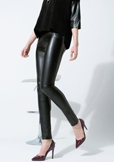 Леггинсы Black russian leggings